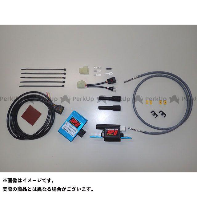 ASウオタニ 汎用 CDI・リミッターカット SPIIパワーコイルキット(汎用) 2P×1/コードセット付/Cタイプアンプ付