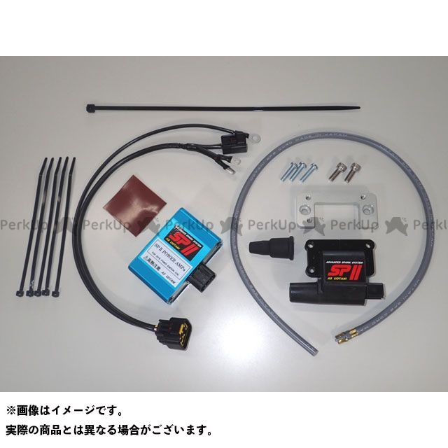 ASウオタニ グロム CDI・リミッターカット SPIIパワコイルーキット(GROM)