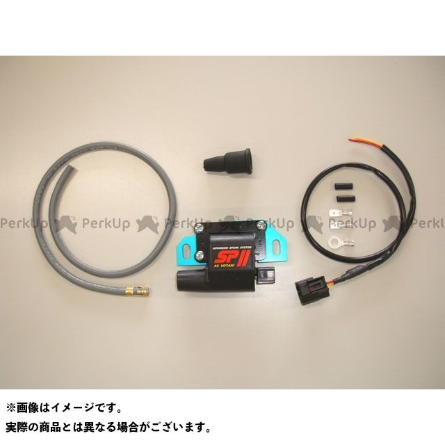 ASウオタニ 汎用 CDI・リミッターカット SPIIハイパワーコイルセット(1P)Bコード付