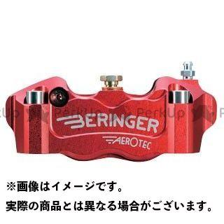 ベルリンガー 4ピストンキャリパー 右 ラジアル 108mm レッド BERINGER
