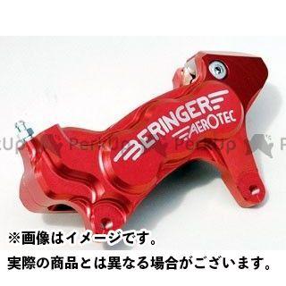 ベルリンガー TMAX500 6ピストンキャリパー 右 100mm カラー:レッド BERINGER