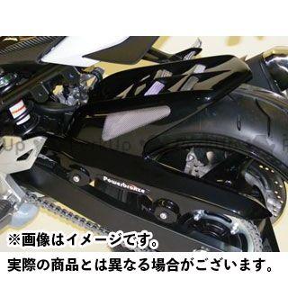 パワーブロンズ XJR1300 メッシュド・インナーフェンダー ブラック(ノンメッシュ) スタンダードタイプ Powerbronze