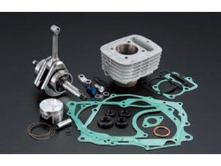 シフトアップ エイプ100 NSF100 XR100モタード ボアアップキット 125cc ボア・ストロークアップキット ハイコンプVersion(鋳造ピストン/セラミックコーティングアルミメッキシリンダー)