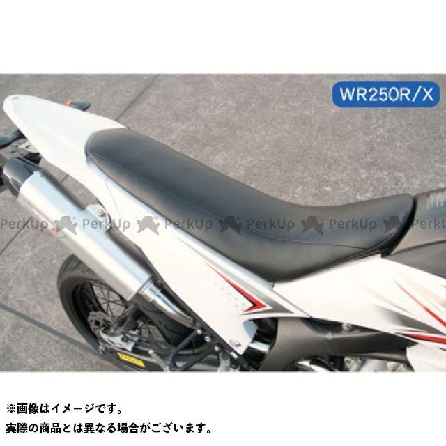 ルーク WR250R WR250X LK-1501 ローシート 15mmダウン(ブラック) LUKE