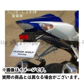 クレバーウルフ GSX-R1000 フェンダーレスキット(黒FRP) CLEVERWOLF