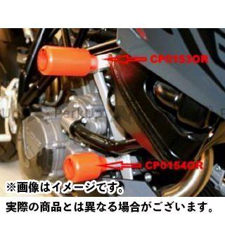 R&G クラッシュプロテクター カラー:オレンジ アールアンドジー