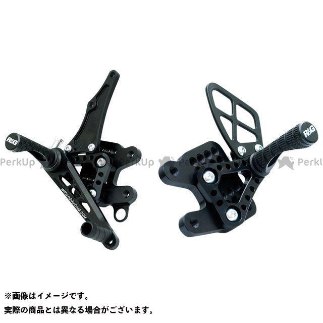 R&G デイトナ675 可変レーシングステップキット(ブラック) 正チェンジ/逆チェンジ  アールアンドジー