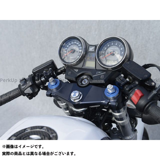 ヤマモトレーシング CB1300スーパーボルドール CB1300スーパーフォア(CB1300SF) 03~CB1300SF/SB用セパハン・トップブリッジ2点セット レース カラー:シルバーアルマイト YAMAMOTO RACING