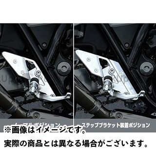 【エントリーで更にP5倍】ヤマモトレーシング CB1300スーパーフォア(CB1300SF) CB1300SF SPEC-A ステップブラケット カラー:シルバー YAMAMOTO RACING