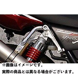 ヤマモトレーシング CB400スーパーフォア(CB400SF) CB400SF SPEC-A ダウン用サイレンサーステー