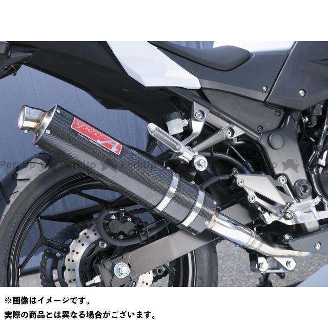 ヤマモトレーシング ニンジャ250 Ninja250 SPEC-A SLIP-ON 仕様:カーボン YAMAMOTO RACING