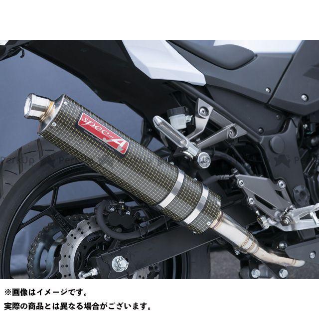 ヤマモトレーシング ニンジャ250 Ninja250 SPEC-A SLIP-ON 仕様:ケブラー YAMAMOTO RACING