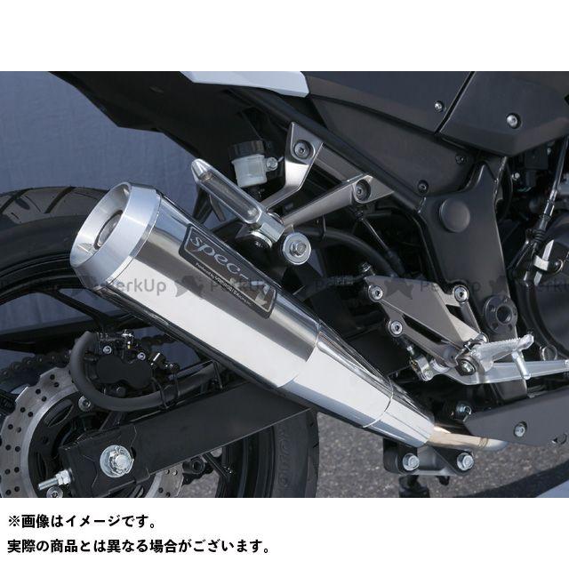 ヤマモトレーシング ニンジャ250 マフラー本体 Ninja250 SPEC-A SLIP-ON メガホン
