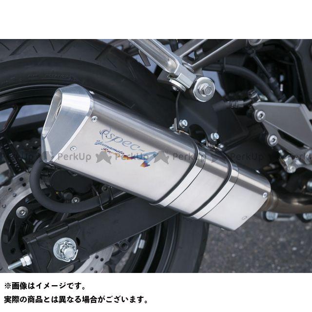 【エントリーで最大P21倍】ヤマモトレーシング ニンジャ250 Ninja250 SPEC-A SLIP-ON 仕様:TYPE-S YAMAMOTO RACING
