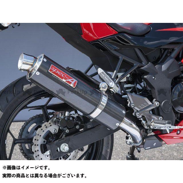 ヤマモトレーシング ニンジャ250SL Ninja250SL SPEC-A SLIP-ON 仕様:カーボン YAMAMOTO RACING