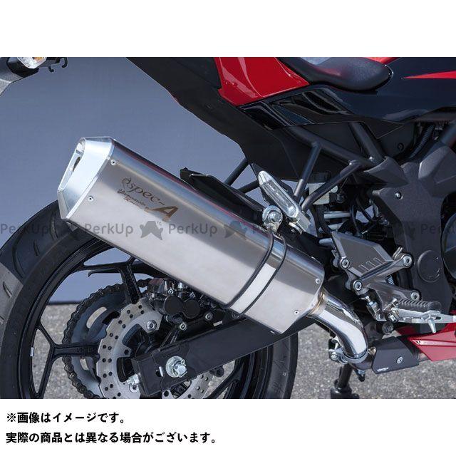 ヤマモトレーシング ニンジャ250SL Ninja250SL SPEC-A SLIP-ON 仕様:TPYE-SA YAMAMOTO RACING