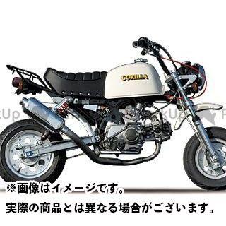 【無料雑誌付き】ヤマモトレーシング ゴリラ モンキー MONKEY/GORILLA ダウンロング アルミプレス JMCA YAMAMOTO RACING