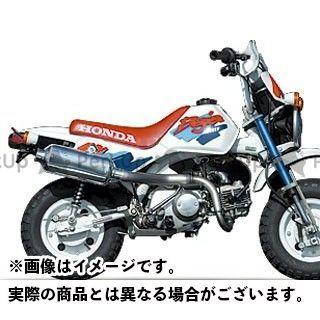 【無料雑誌付き】ヤマモトレーシング ゴリラ モンキー MONKEY/GORILLA アップショート アルミプレス レース YAMAMOTO RACING