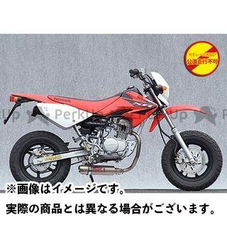 ヤマモトレーシング XR50モタード XR50 チタンダウン チタン レース YAMAMOTO RACING