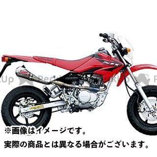【エントリーで最大P21倍】ヤマモトレーシング XR100モタード XR50モタード XR100 チタン アップ チタン JMCA YAMAMOTO RACING