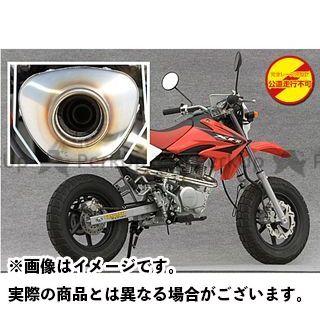 【エントリーで最大P21倍】ヤマモトレーシング XR100モタード XR100 SUS RS4-C100 TYPE-D レース YAMAMOTO RACING