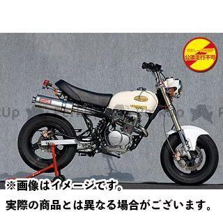 ヤマモトレーシング エイプ100 APE100 RS4-124 YAMAMOTO RACING