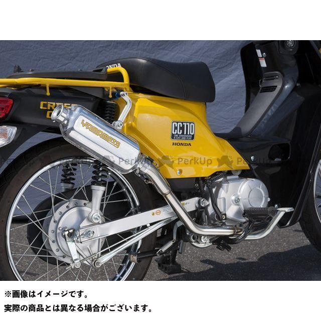 ヤマモトレーシング クロスカブ110 CROSS CUB SUS UP 仕様:アルミプレス YAMAMOTO RACING
