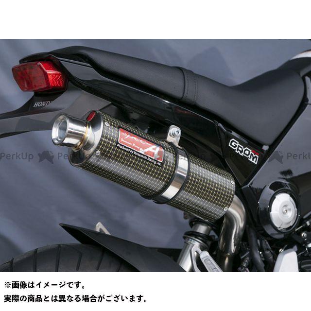 ヤマモトレーシング グロム 13~GROM SUS UP 仕様:ケブラー YAMAMOTO RACING