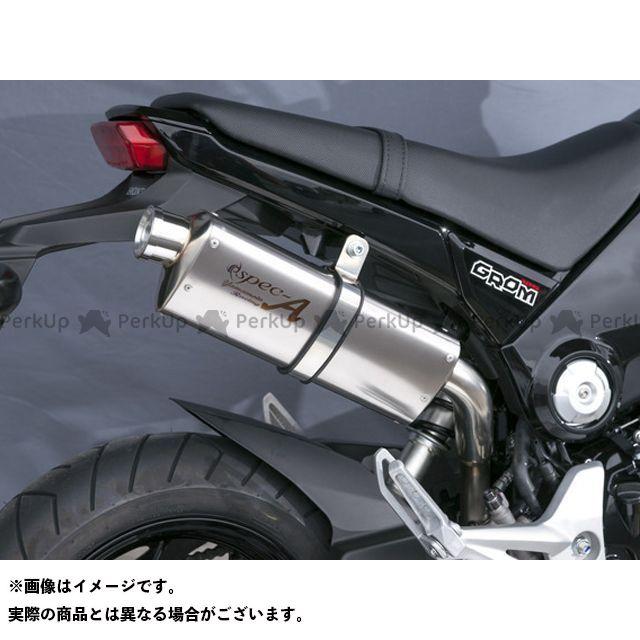ヤマモトレーシング グロム 13~GROM SUS UP 仕様:TYPE-S YAMAMOTO RACING