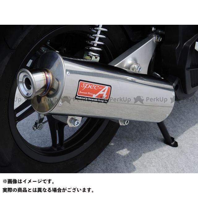 ヤマモトレーシング PCX125 PCX125 eSP SUS フルエキ オーバル YAMAMOTO RACING