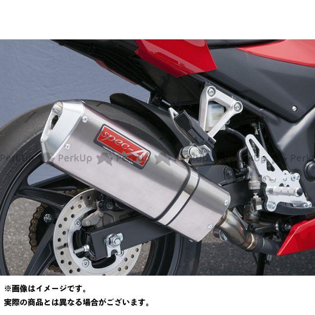 【エントリーで最大P21倍】ヤマモトレーシング CBR250R CBR250R SUS SLIP-ON 仕様:TYPEーSA YAMAMOTO RACING