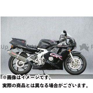 ヤマモトレーシング CBR400RR マフラー本体 CBR400RR SPEC-A スリップオンサイレンサー ケブラー
