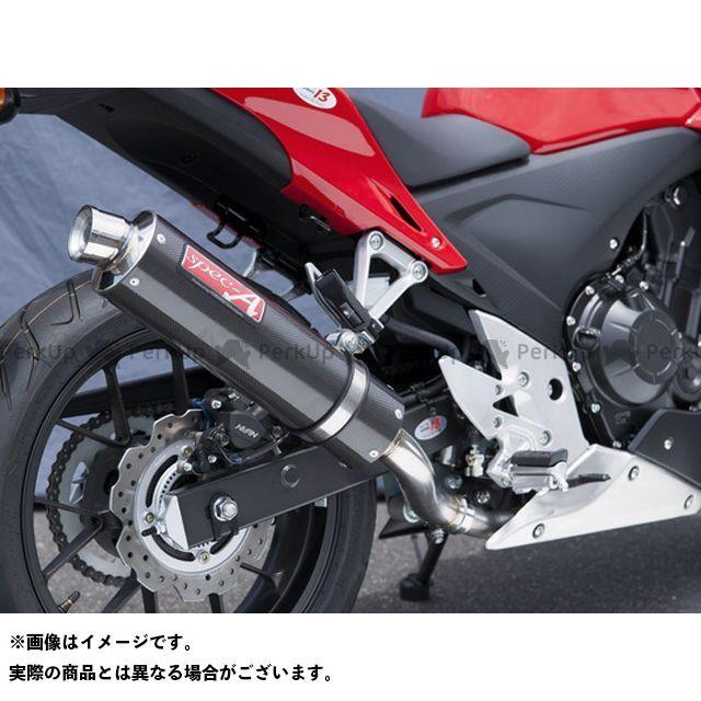 ヤマモトレーシング CBR400R CBR400R SUS SLIP-ON 仕様:カーボン YAMAMOTO RACING