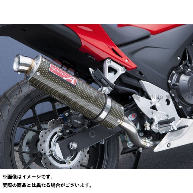 ヤマモトレーシング CBR400R CBR400R SUS SLIP-ON 仕様:ケブラー YAMAMOTO RACING