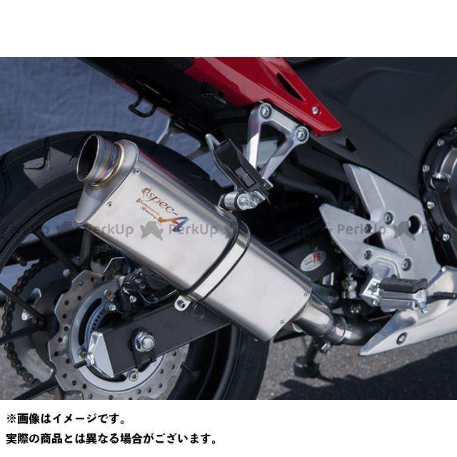 ヤマモトレーシング CBR400R CBR400R SUS SLIP-ON 仕様:TYPE-S YAMAMOTO RACING
