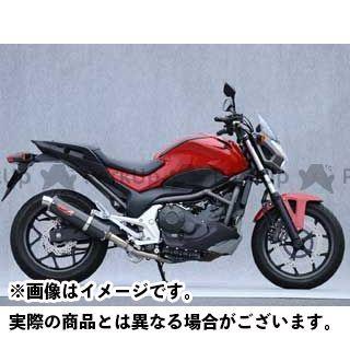 ヤマモトレーシング NC700S NC700S SPEC-A スリップオン 仕様:カーボン YAMAMOTO RACING