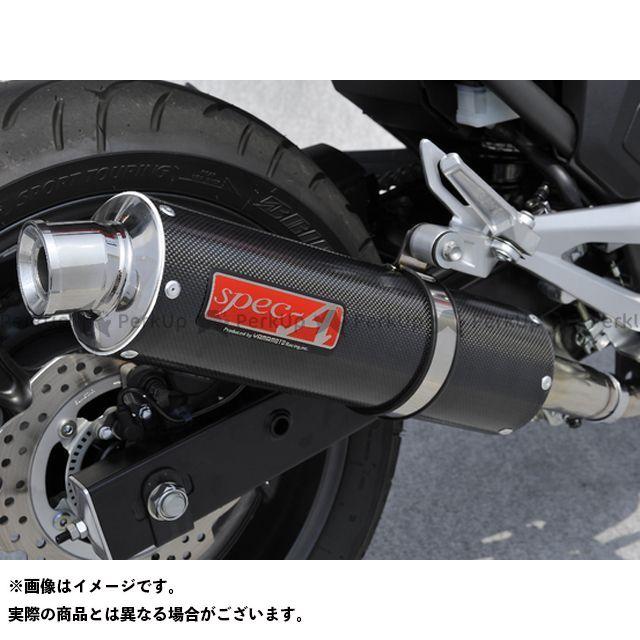 ヤマモトレーシング インテグラ NC750S NC750X NC750X/S/インテグラ SLIP-ON 仕様:カーボン YAMAMOTO RACING