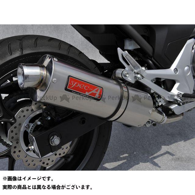ヤマモトレーシング インテグラ NC750S NC750X NC750X/S/インテグラ SLIP-ON 仕様:オーバル YAMAMOTO RACING