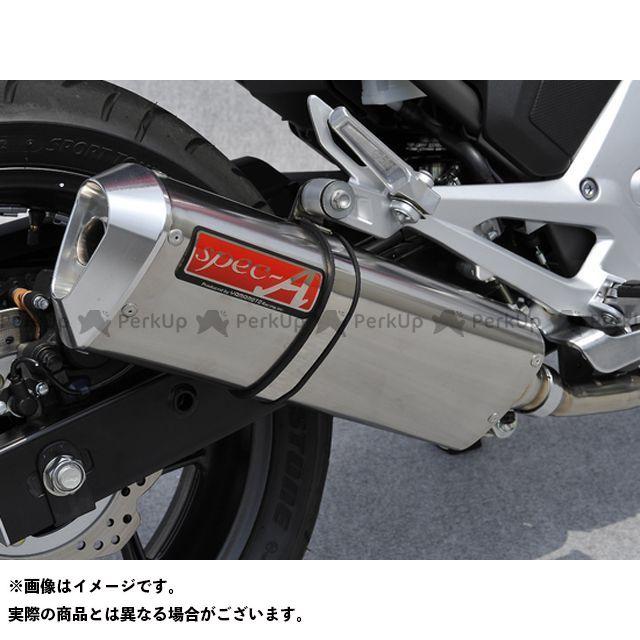 ヤマモトレーシング インテグラ NC750S NC750X NC750X/S/インテグラ SLIP-ON 仕様:TYPE-S YAMAMOTO RACING