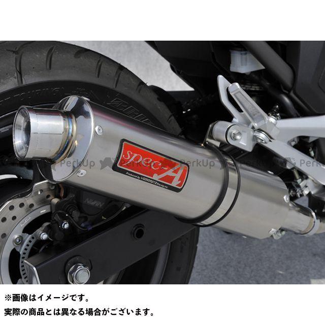 ヤマモトレーシング インテグラ NC750S NC750X NC750X/S/インテグラ SLIP-ON 仕様:チタン YAMAMOTO RACING