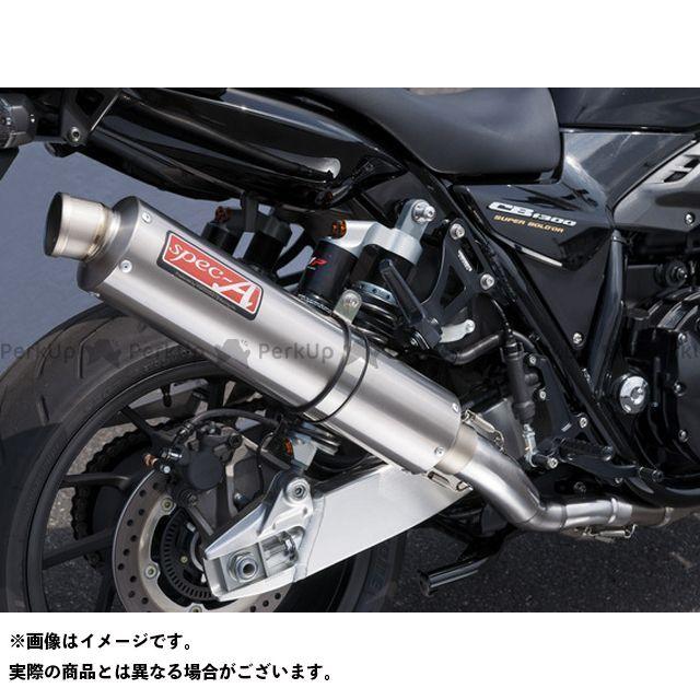 ヤマモトレーシング CB1300スーパーフォア(CB1300SF) マフラー本体 14~CB1300SF/SB TI4-2-1 UP-TYPE チタン