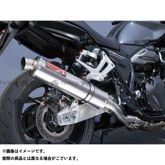 ヤマモトレーシング CB1300スーパーボルドール 14~CB1300SB TI4-2-1 チタン YAMAMOTO RACING