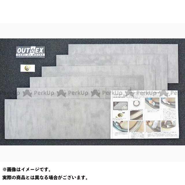 【エントリーで最大P21倍】アウテックス 汎用 パンクディフェンスキット(120、80×350) 350mm 内容:6枚 OUTEX