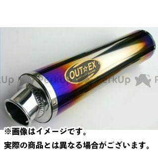 【特価品】アウテックス 汎用 ビッグバイク/スポーツバイク用 チタングラデーションサイレンサー サイズ:φ115×500mm 仕様:エンブレム小 OUTEX