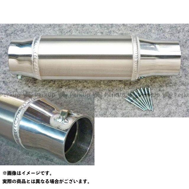 アウテックス 汎用 汎用樽型アルミサイレンサー 仕様:スプリングフック式 OUTEX