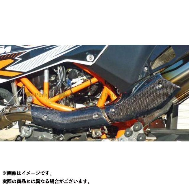 【特価品】アウテックス 690 SMC 690 SMC R 690SMC SMC R 用 カーボンヒートプロテクター(センター、リアセット) OUTEX