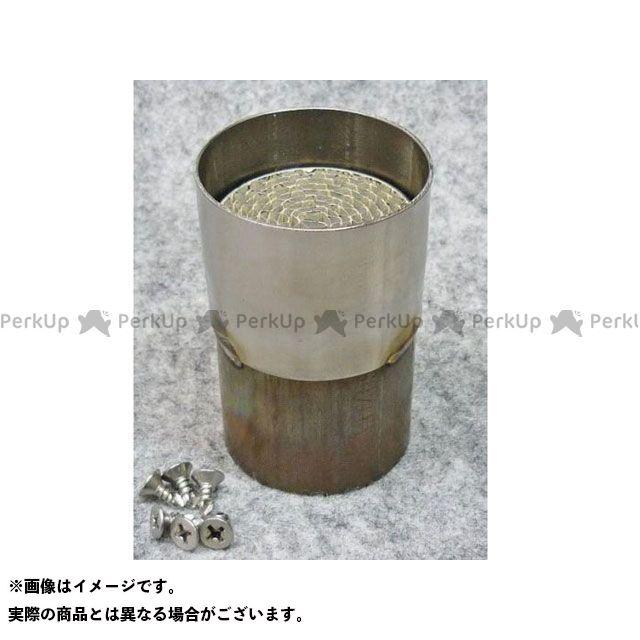 【特価品】アウテックス 汎用 ハニカムキャタライザー タッピング固定式 サイズ:45パイ×80L 300セル フランジ外径47.5パイ OUTEX