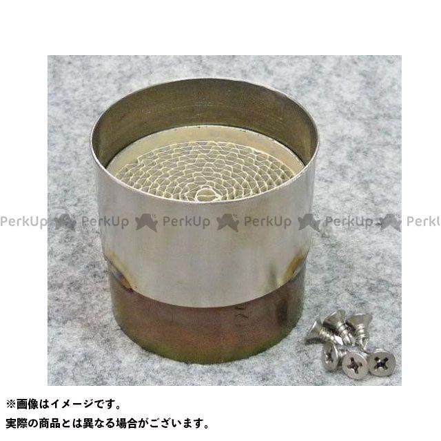 アウテックス 汎用 ハニカムキャタライザー タッピング固定式 サイズ:56パイ×40L 300セル フランジ外径57.8パイ OUTEX