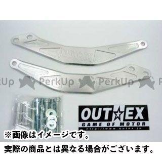 アウテックス SM 250R SMR 450 SM 510R SM250R/450R/510R(2009/2010年)用 ステアリングステムスタビライザー カラー:クリアーアルマイト OUTEX