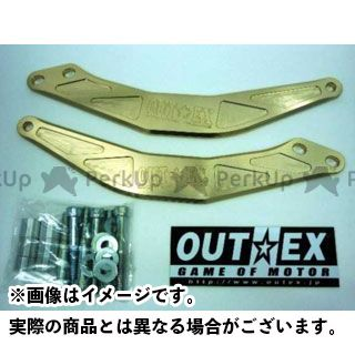 送料無料 アウテックス SM 250R SMR 450 SM 510R その他ハンドル関連パーツ SM250R/450R/510R(2009/2010年)用 ステアリングステムスタビライザー ライトゴールドアルマイト